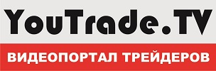 YouTrade.TV Ютрейд.ТВ